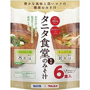 マルコメ お徳用 タニタ監修減塩みそ汁 きんぴら・めかぶ6食入り×7個 (42食)