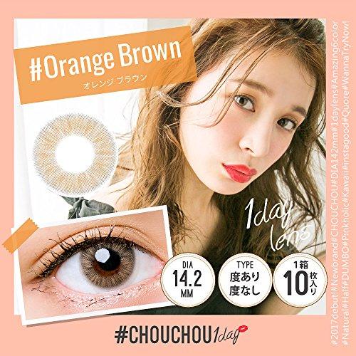 チュチュ CHOUCHOU 1day 03 オレンジブラウン...