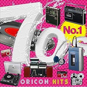 ナンバーワン70s ORICON ヒッツ