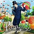 Parading(豪華盤)(DVD付)