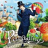 Parading(豪華盤)(DVD付)/岡本信彦