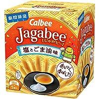 カルビー Jagabee 塩とごま油味 80g(16g×5袋)×12個