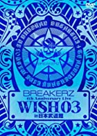 "BREAKERZ LIVE 2011""WISH 03""in 日本武道館 [DVD](在庫あり。)"