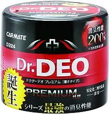 カーメイト 車用 消臭剤 ドクターデオ(Dr.DEO) プレミアム 置き型 無香 安定化二酸化塩素 100g D224