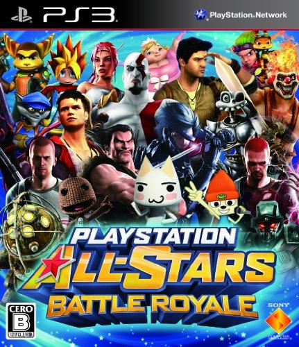 プレイステーション オールスター・バトルロイヤル - PS3