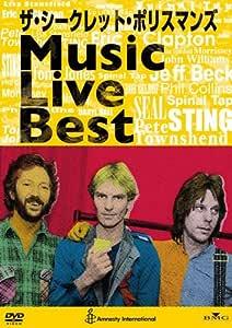 ザ・シークレット・ポリスマンズ Music Live Best [DVD]