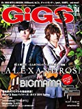 GiGS (ギグス) 2015年 04月号