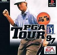 PGA TOUR'97