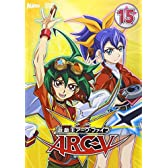 遊☆戯☆王ARC-V TURN-15 [DVD]