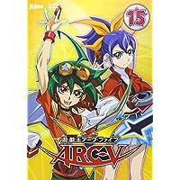 遊☆戯☆王ARC-V TURN-15