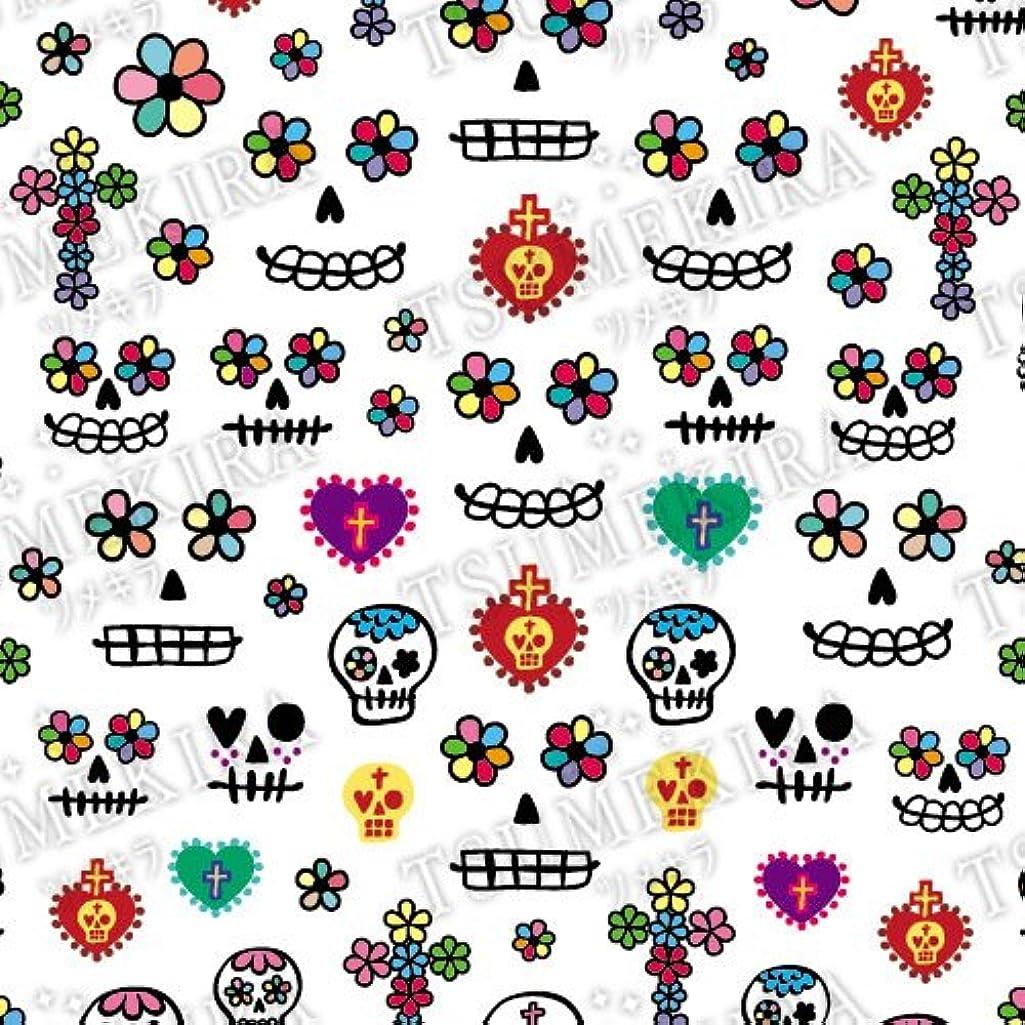 グリーンバック百科事典魅惑的なツメキラ ネイル用シール メンズスタイル メキシカンスカル ブラック NM-MEX-102