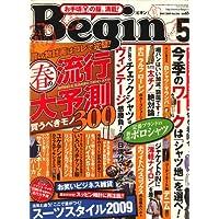 Begin (ビギン) 2009年 05月号 [雑誌]