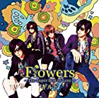 Flowers ~The Super Best of Love~ [初回限定盤B](在庫あり。)