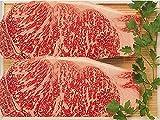 白老牛「あべ牛」  ロースステーキ肉2枚セット