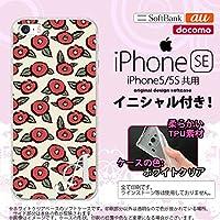 iPhone SE スマホケース ケース アイフォン SE ソフトケース イニシャル つばき ベージュ nk-ise-tp1701ini O