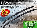 ベンツ W211 Eクラス 左右ハンドル対応 エアロデザインワイパー set