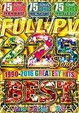 225 Best Full PV