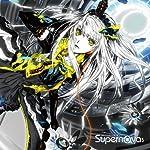 EXIT TUNES PRESENTS Supernova(スーパーノヴァ)5