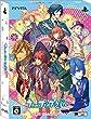 うたの☆プリンスさまっ♪Repeat LOVE Shining LOVE BOX (【特典】特典ドラマCD「早乙女学園の冬の1日」、小冊子「ザ・シャイニング Repeat」- PS Vita