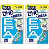 DHC EPA 30日分 2袋セット
