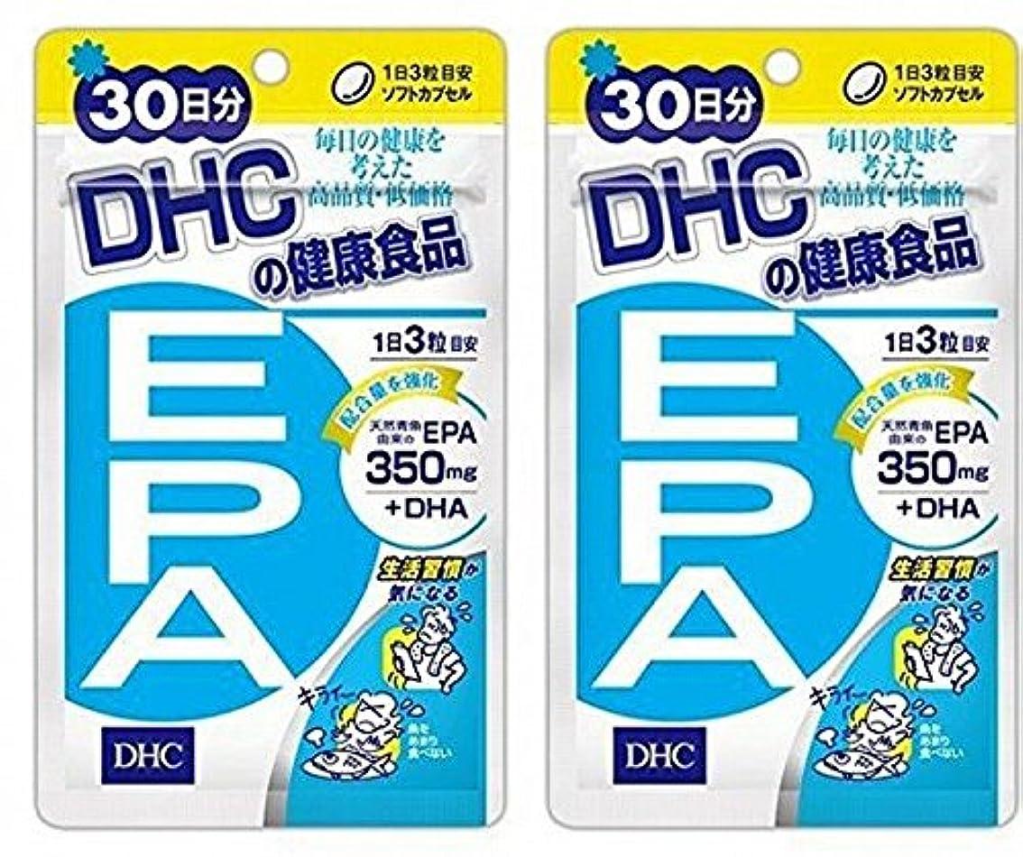 太字別れる細菌DHC EPA 30日分 2袋セット