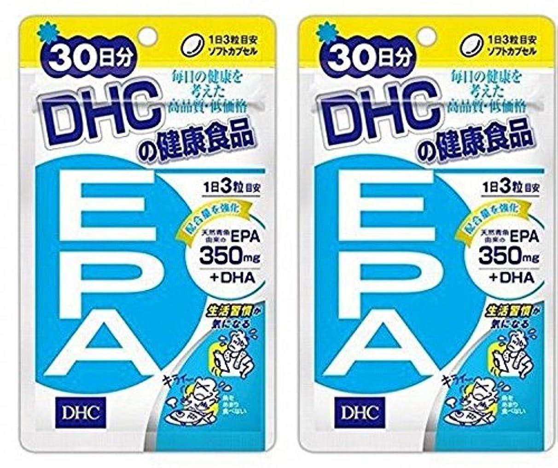 粗い独創的サロンDHC EPA 30日分 2袋セット