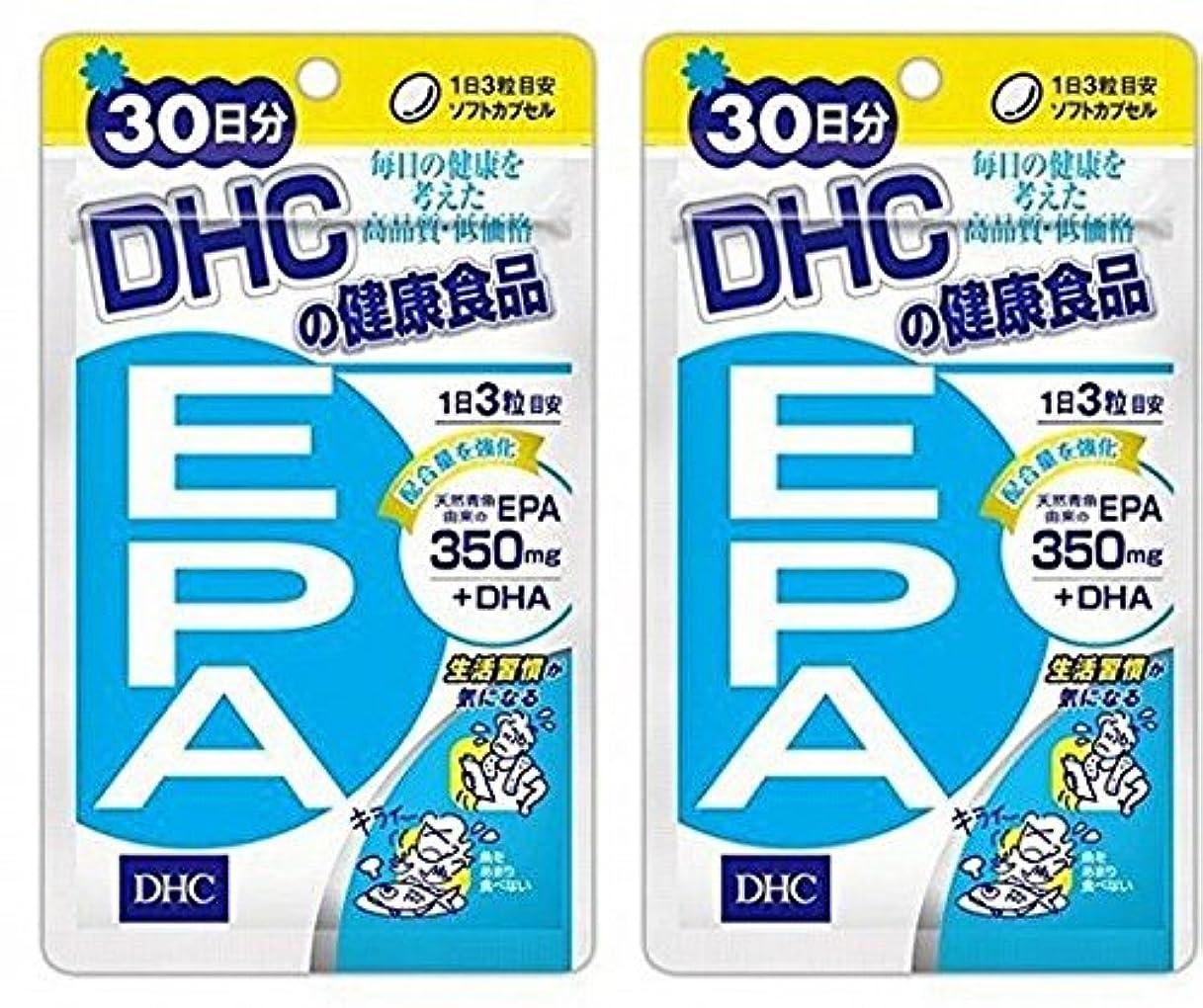 交差点お母さん汚染するDHC EPA 30日分 2袋セット