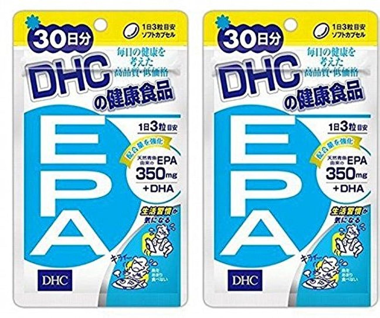 占める洞窟共和国DHC EPA 30日分 2袋セット