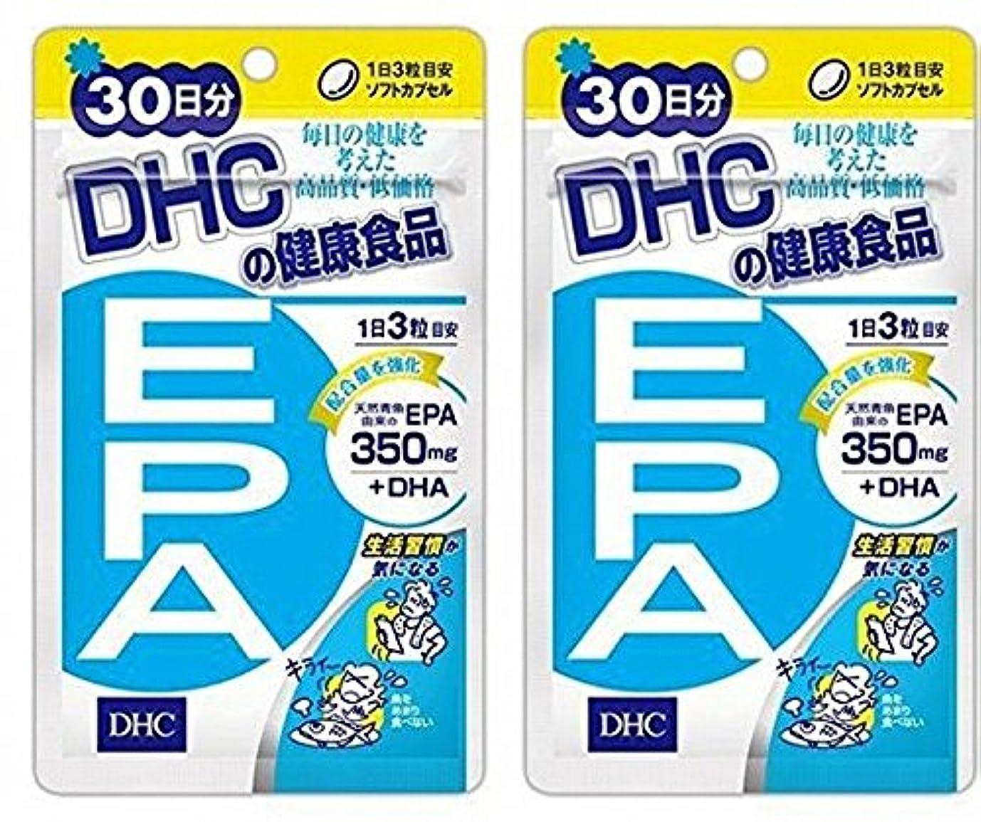 小売宇宙の醸造所DHC EPA 30日分 2袋セット