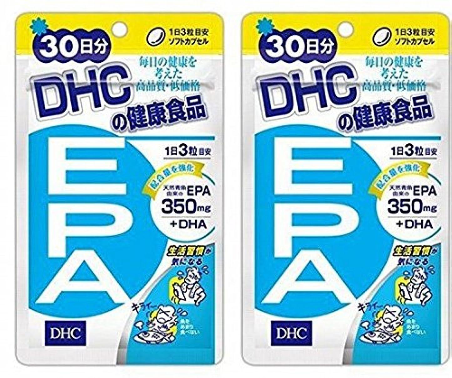 問題合計年次DHC EPA 30日分 2袋セット