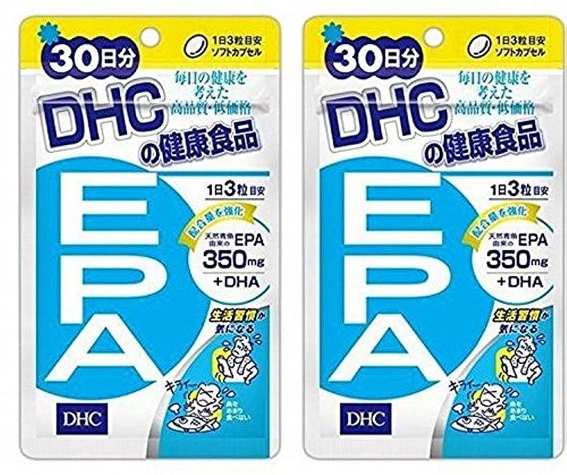 引き渡す再開謙虚DHC EPA 30日分 2袋セット