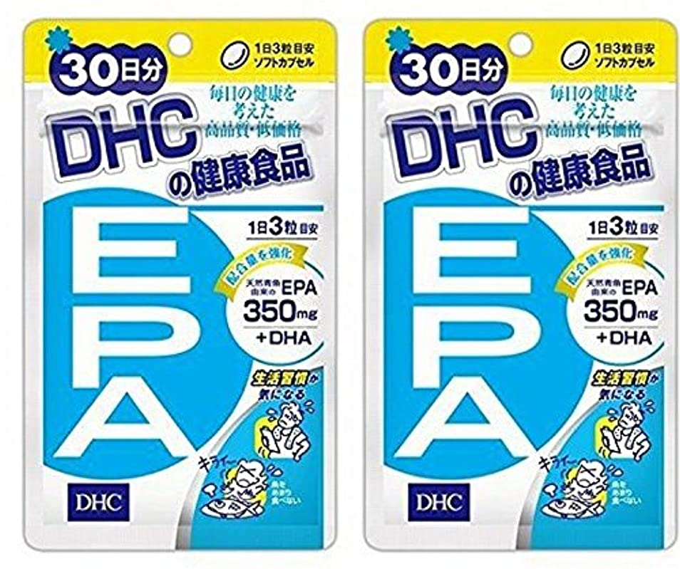 マントル北米アウターDHC EPA 30日分 2袋セット