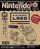 Nintendo DREAM 2018年 06 月号 [雑誌]