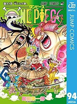 [尾田栄一郎]のONE PIECE モノクロ版 94 (ジャンプコミックスDIGITAL)