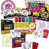 トランプシリーズ★トークテーマトランプ 全4種/カードゲーム トークテーマトランプ 恋 10個 【10点】
