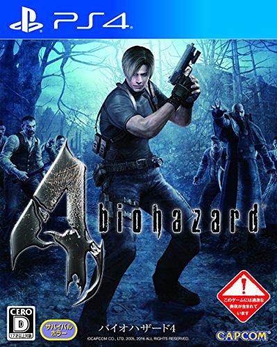 バイオハザード4 - PS4