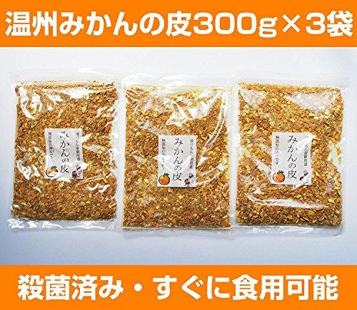 樽の味 みかんの皮300g×3袋セット