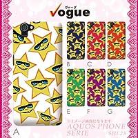 AQUOS PHONE SERIE SHL23 ポップ au スマートフォンカバー 〔ベース色:クリア〕