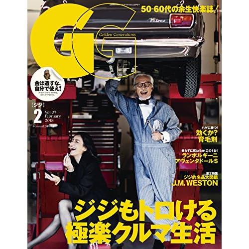 SCawaii! 201802月号増刊 GG-ジジ- Vol.7