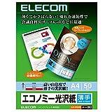 エレコム 光沢紙 薄手 A4サイズ 50枚入り 【日本製】EJK-GUA450