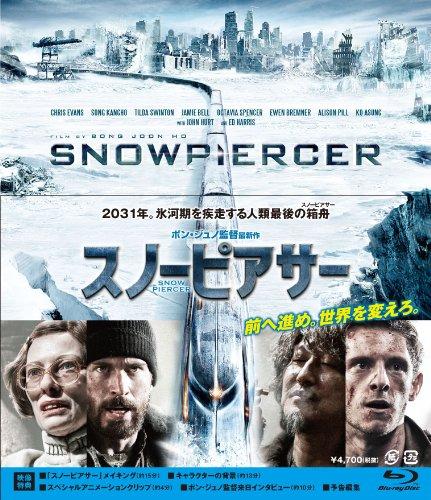 スノーピアサー [Blu-ray]の詳細を見る