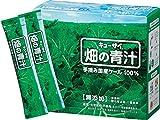 キューサイ畑の青汁/スティックタイプ/粉末タイプ/105g(3.5g×30本)
