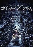 ボイス・フロム・ザ・ダークネス[DVD]