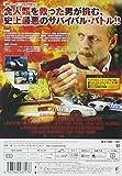 16ブロック [DVD] 画像