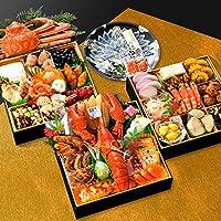 小樽きたいち 海鮮おせち 豪華 特大8寸三段重 全39品 (12月30日(月))
