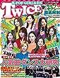 K-POP GIRLS DX TWICE SP (DIA Collection)