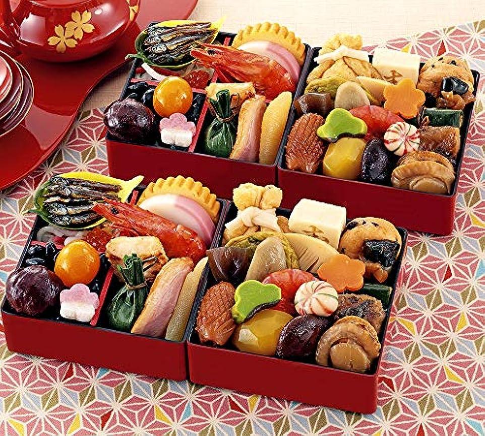 信号達成ツール京菜味のむら おせち「京小箱」二段重 32品×二組(12月30日着)