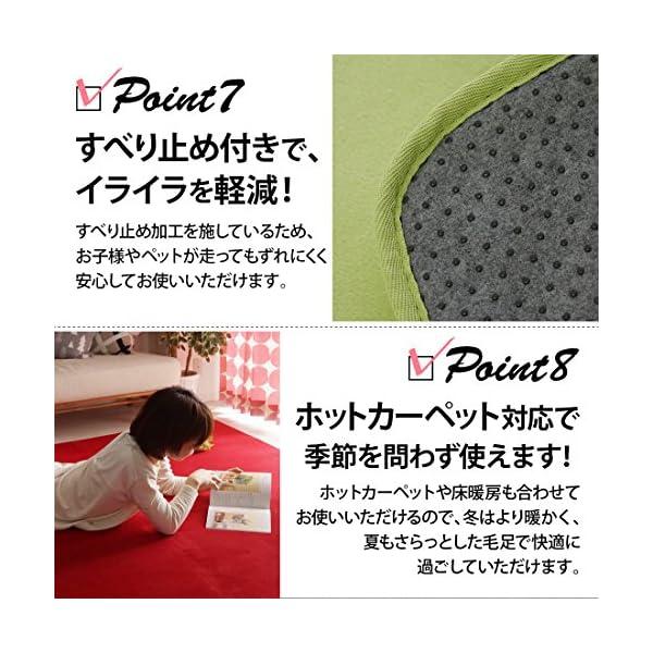 ラグマット 2畳 円形 約 190 cm 洗濯...の紹介画像9