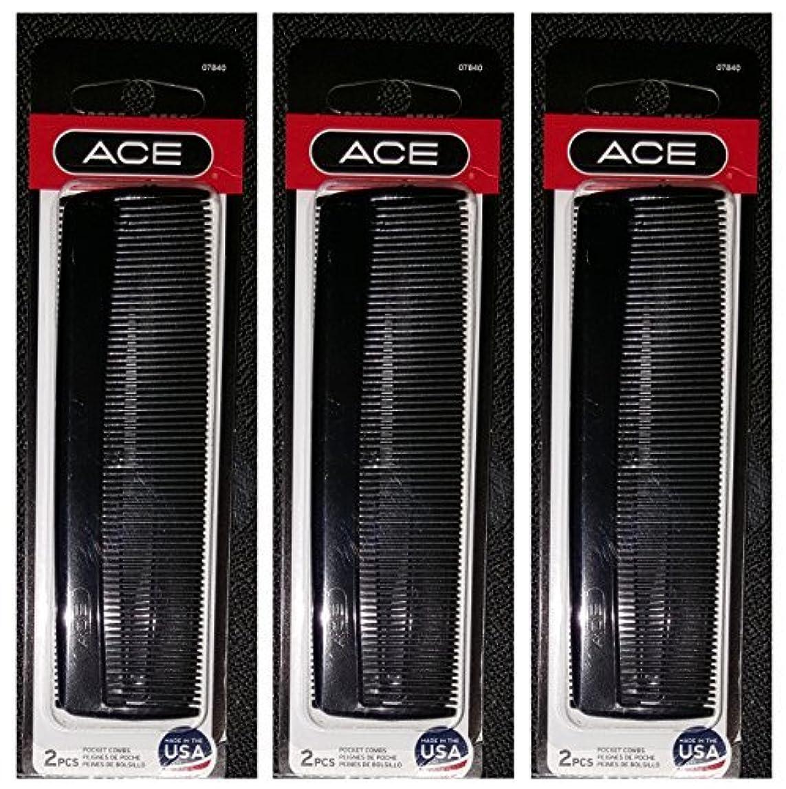バックアップ問い合わせる改革Ace 5