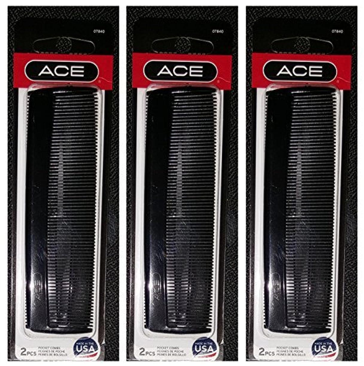 センサー後者消去Ace 5